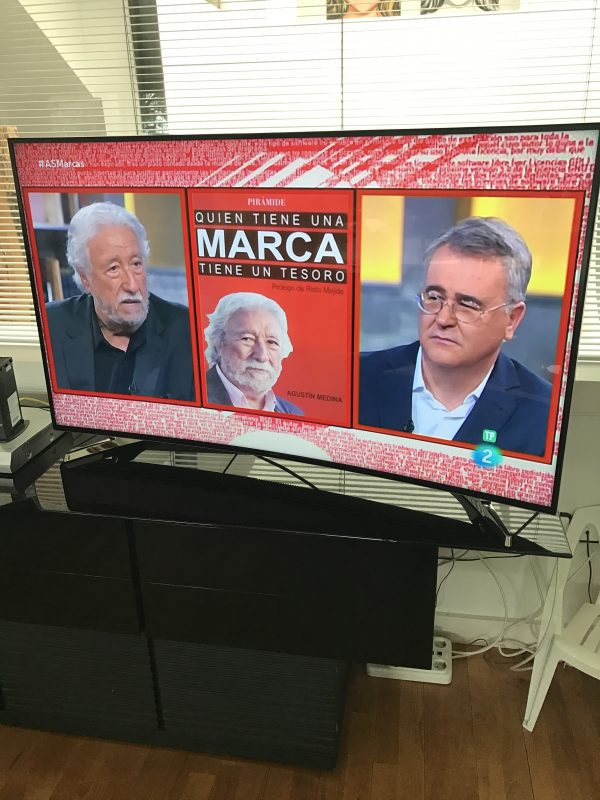 TVE 2 2017